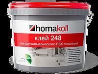 Клей для коммерческого линолеума Homakoll 248 (7 кг)