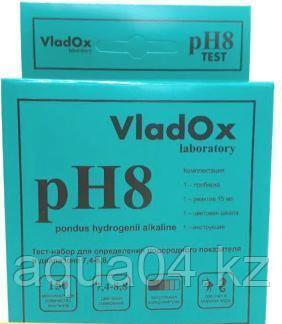 VladOx pH8