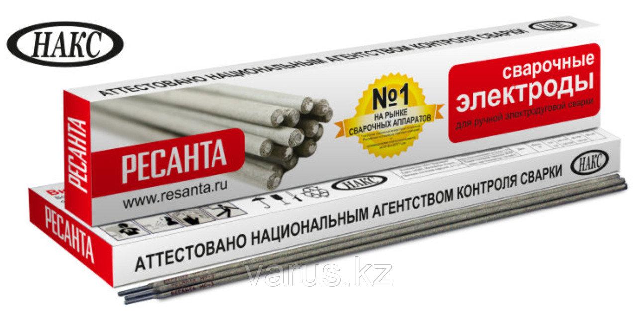 Электрод Ресанта МР-3 Ф3.0, пачка 3кг