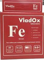 VladOx Fe