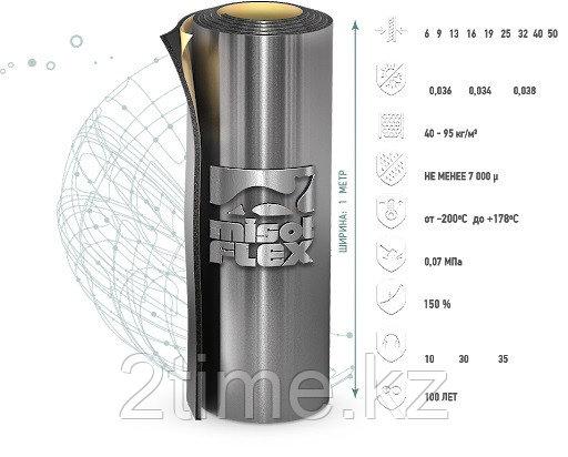 Изоляция Misot-Flex ST-RL/SA 6мм