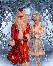 Сказочный Новый Год с Дед Морозом и Снегурочкой!!!