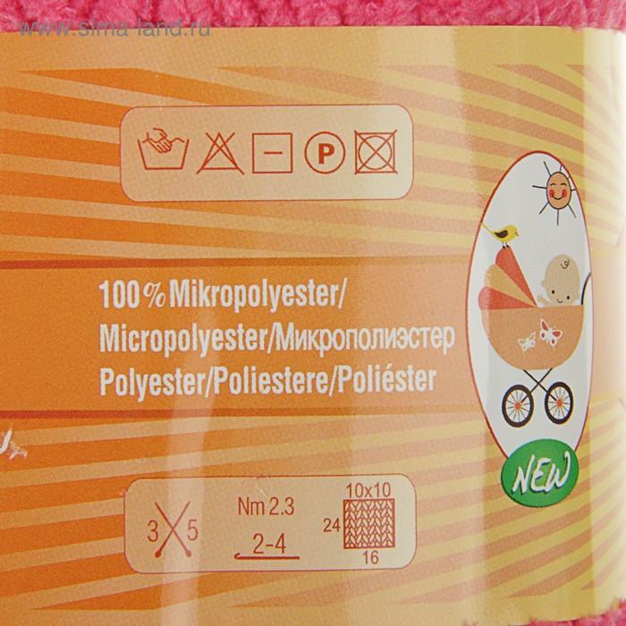 "Пряжа ""Softy"" 100% микрополиэстер 115м/50гр (33 ярко-розовый) - фото 3"