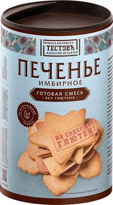 """Сухая смесь Имбирное печенье без глютена """"ТестовЪ"""" 400 г"""