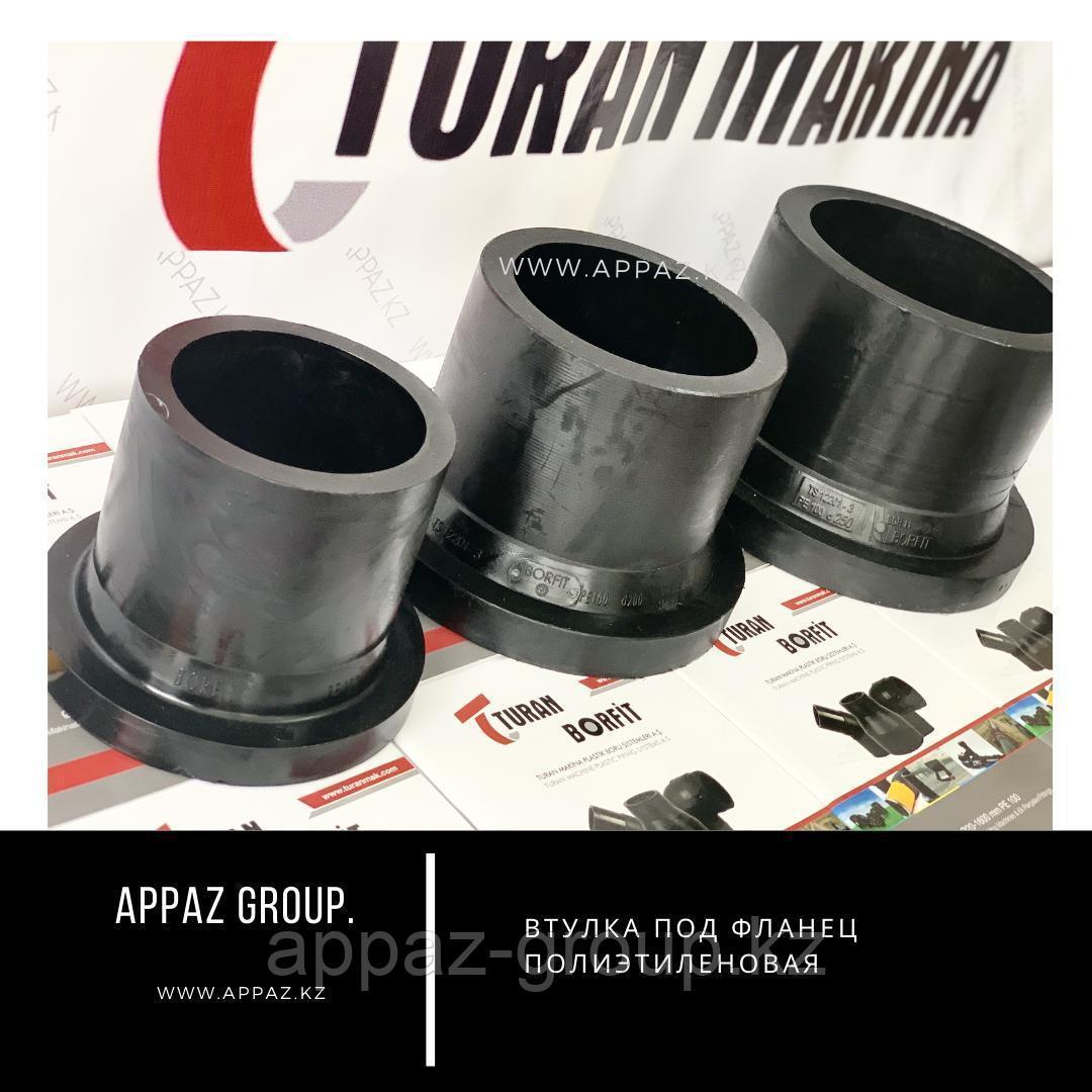 Втулка под фланец (адаптор) 110 мм SDR 11/17 ПЭ 100
