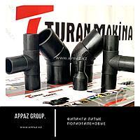 Отвод полиэтиленовый 90* 160 мм SDR 11/17 ПЭ 100