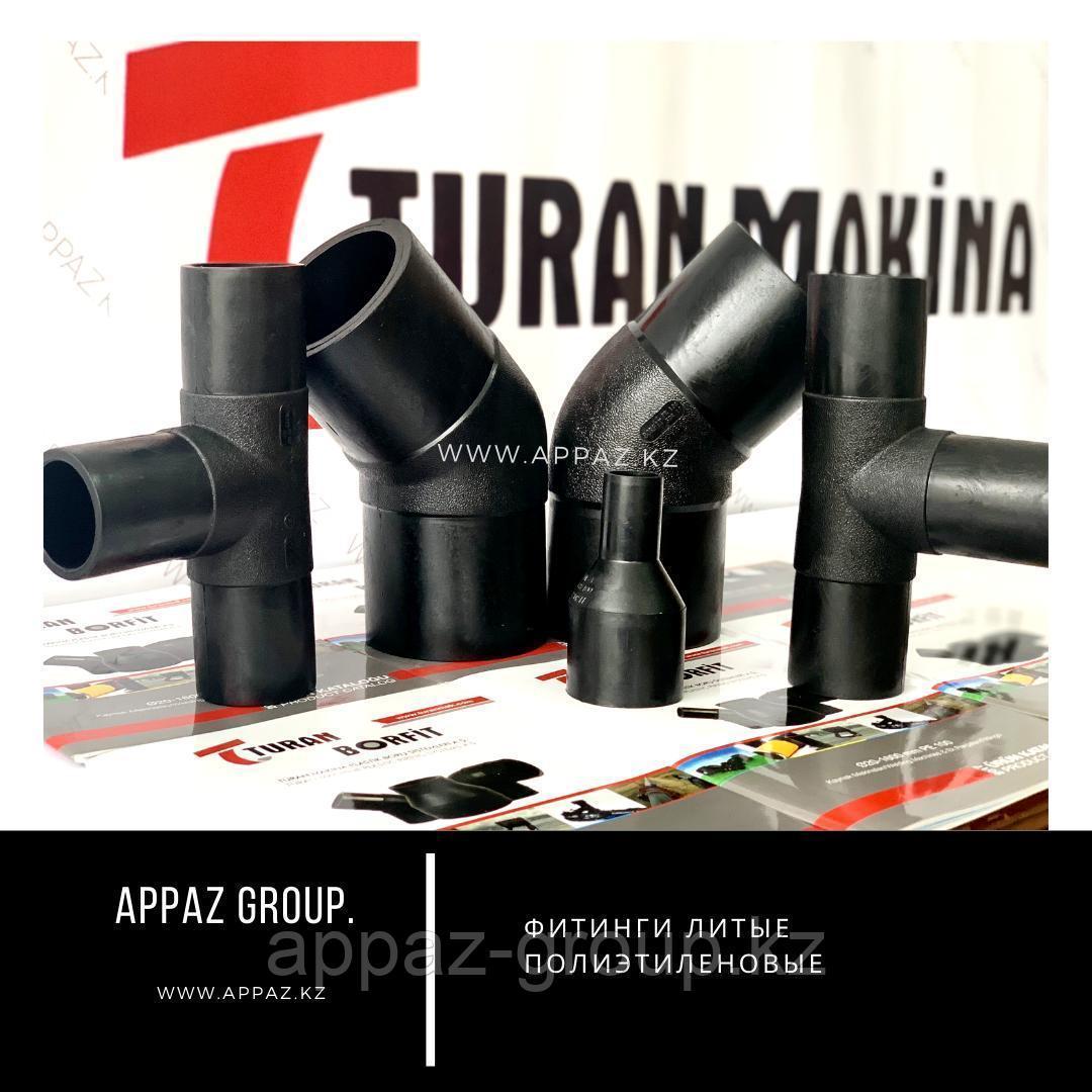 Переходник полиэтиленовый 63-32 мм ПЭ100 SDR11/17