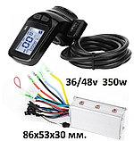 Контроллер  24 /36/ 48v  350w, дисплей LCD 124DX с курком газа, для мотор-колёс, фото 2
