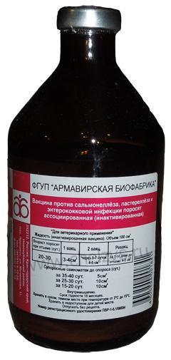 Вакцина ППД 100мл
