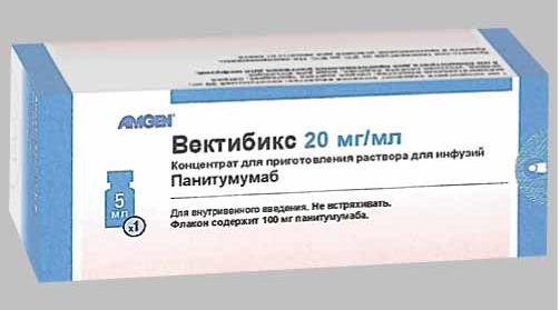Вектибикс ( vectibix ) 20мг/5мл 5мл Панитумумаб США-Европа Амджен