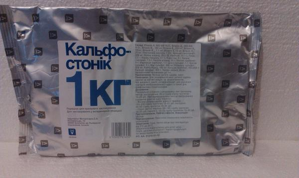 Кальфостоник (Kalfostonic) 1 кг - витаминно-минеральный комплекс для роста и откорма животных и птиц