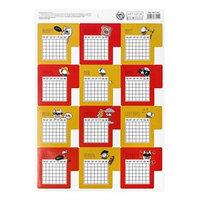 Наклейки-календари 'Курлык', 21 х 29,7 см (комплект из 5 шт.)