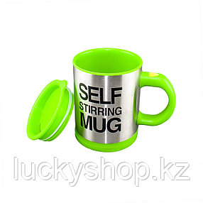 Чашка саморазмешивающая Self Stirring Mug, фото 2