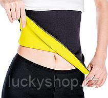 Пояс для похудения живота Хот Шейперс (Hot Shapers) XL, фото 3