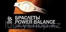 Браслет магнитный Power Balance, цвет белый, размер L, фото 3