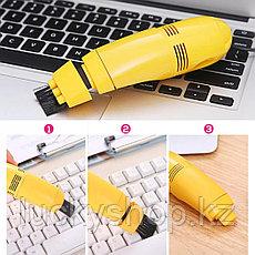 Мини USB пылесос для клавиатуры, цвет желтый, фото 2