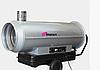 Тепловая пушка 20820248 Axe GALAXY 20 CM