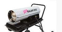 Тепловая пушка 20820257 Axe GALAXY 20 C