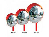 Сферические зеркала дорожные