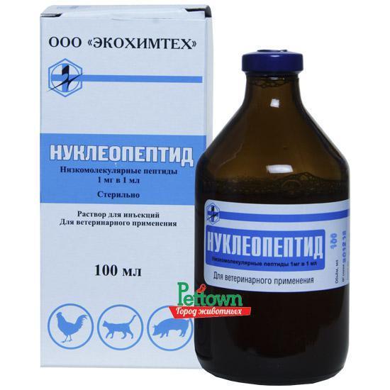 Нуклеопептид, 100 мл - препарат для увеличения привесов и ускорения роста