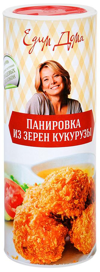 """""""Панировка кукурузная"""" Домашняя кухня 300г"""