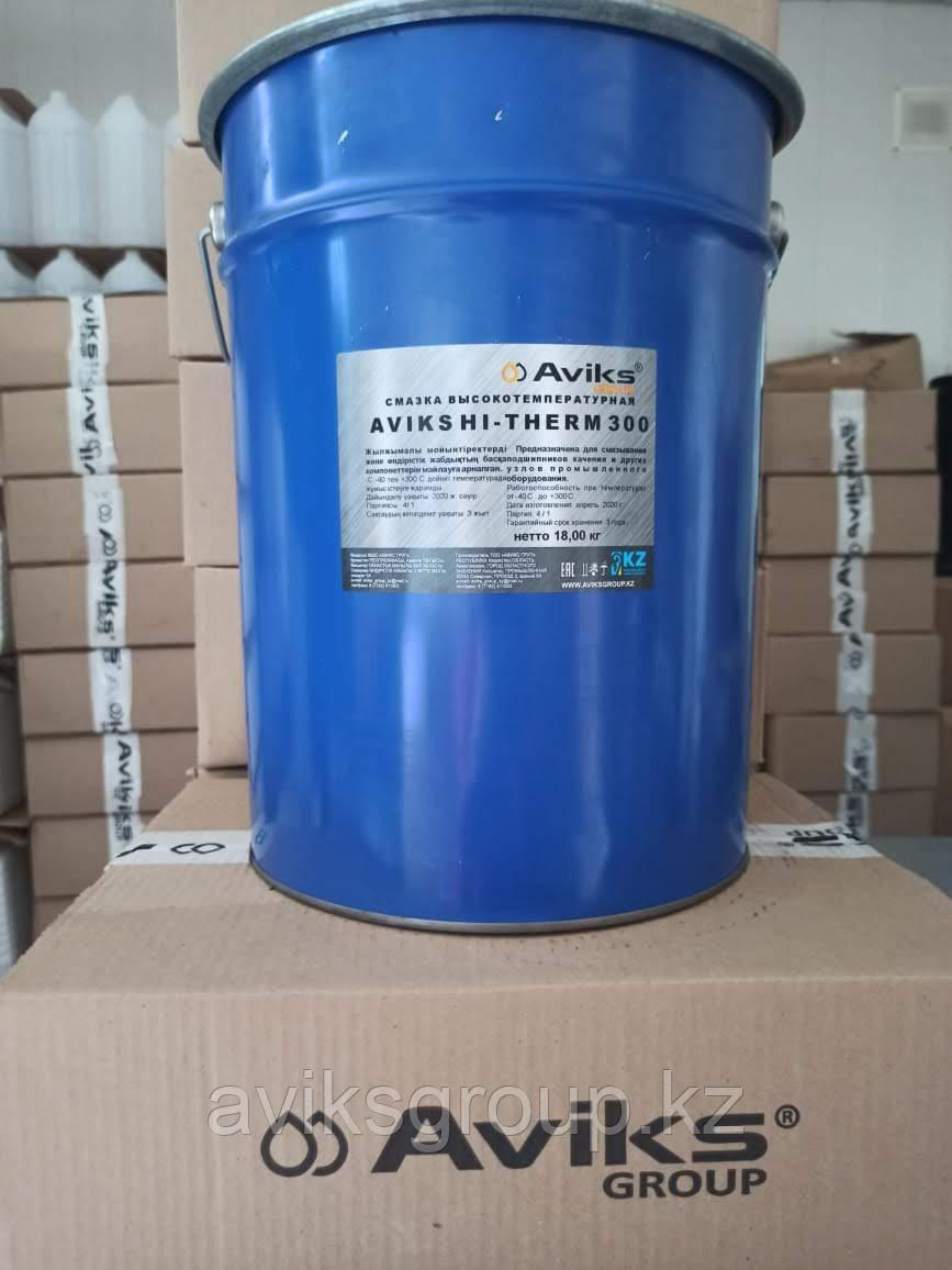 AVIKS   HI – THERM  300 Высокотемпературная специализированная смазка