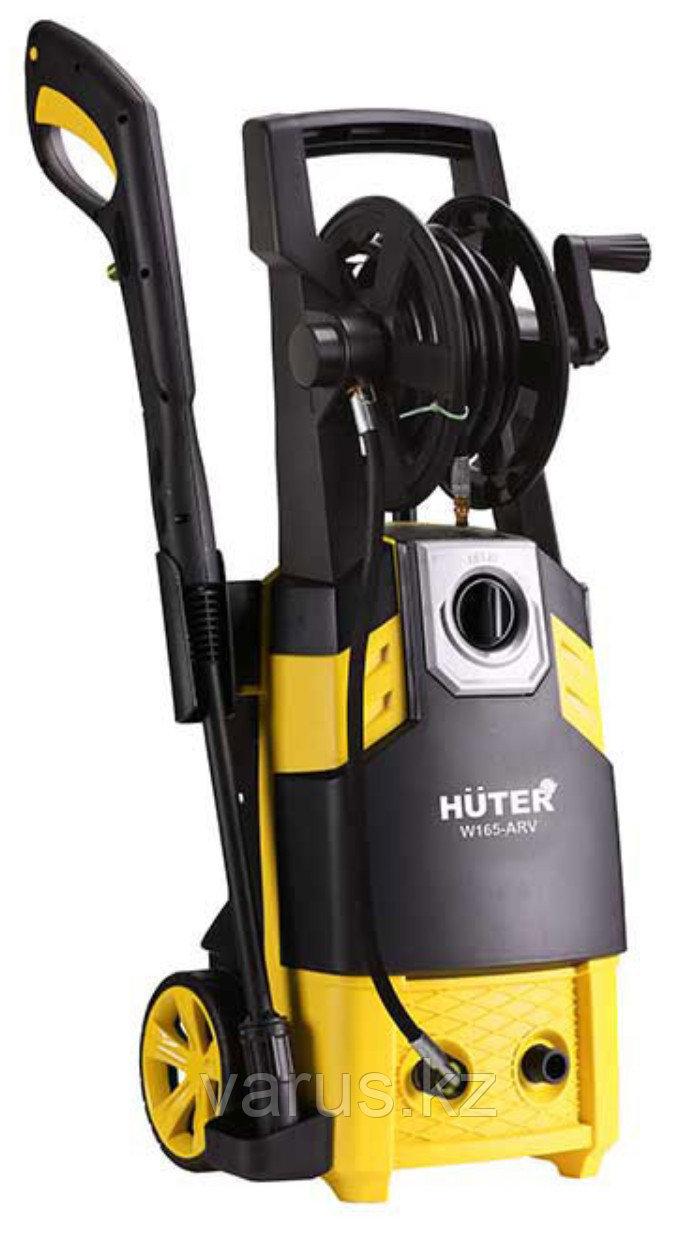 Мойка высокого давления Huter W165-ARV