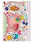 """Наклейка настенная """"Розовый слон"""", с ростомером, фото 2"""