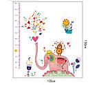 """Наклейка настенная """"Розовый слон"""", с ростомером, фото 4"""