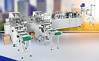 Автоматическое оборудование по производству медицинских масок