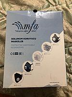"Респиратор ""MFA P-267V"" FFP2 c клапаном"