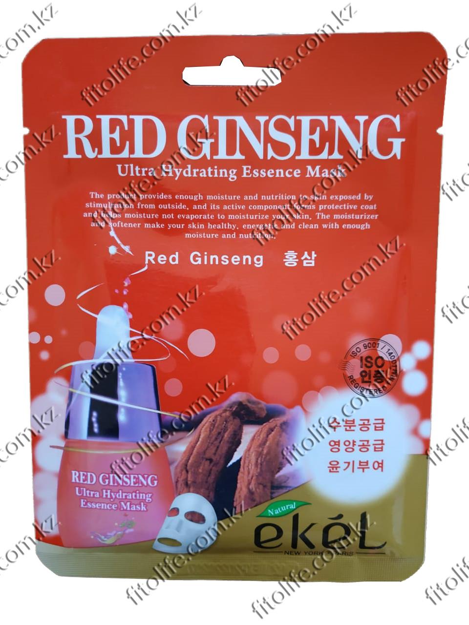 Увлажняющая и питательная маска для лица, красный женьшень
