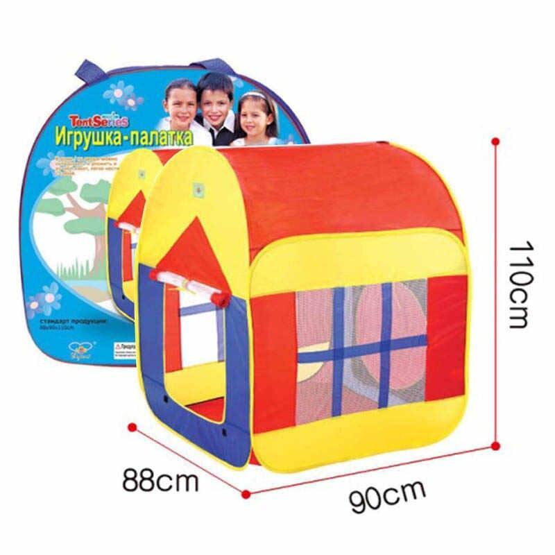 Палатка Дом 88*90*110 см  в сумке ТМ Коробейники