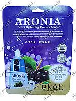 Очищающая , повышающая упругость кожи маска для лица, Арония