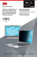 """Экран защиты информации для ноутбука 3M PF156W9B (7000014518) 15.6"""" черный"""