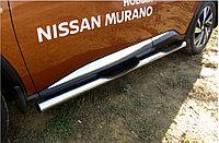 Защита порогов d76 с проступями Nissan Murano 2016-