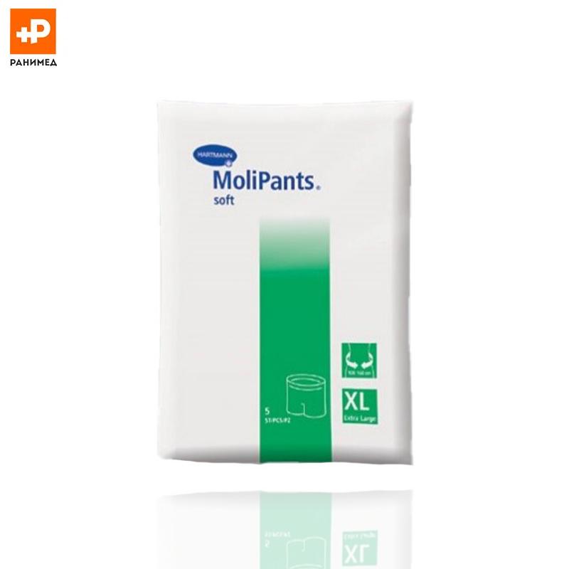 MoliPants soft (Размер XL)- Удлиненные штанишки для фиксации прокладок (5 шт.)