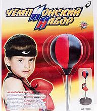 Чемпионский набор Русский бокс (Большая детская груша) 7777B