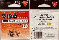 Вертлюг тройной Barrel Cross - line Swivel №12