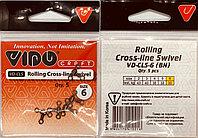 Вертлюг тройной Rolling Cross - line Swivel №6