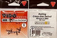 Вертлюг тройной Rolling Cross - line Swivel №5