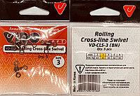 Вертлюг тройной Rolling Cross - line Swivel №3