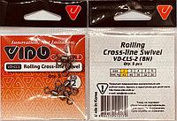 Вертлюг тройной Rolling Cross - line Swivel №2