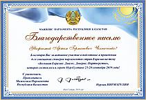 Письменный перевод с русского на французский язык и наоборот (французский переводчик), фото 2