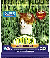 Травка для кошек, АВЗ - 30 г