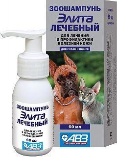 Шампунь Элита для лечения и профилактики болезней кожи, АВЗ - 60 мл