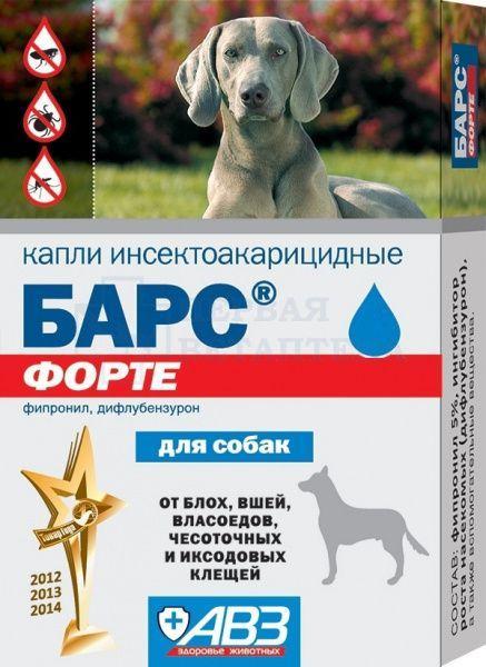 Капли инсектоакарицидные Барс Форте, АВЗ - 1.8 мл