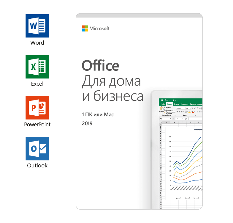 Лицензия MS Office Home and Business 2019 (T5D-03189)