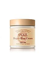 Ronas Snail Repair Bling Cream - Крем для лица с муцином улитки