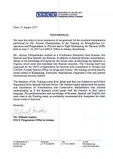 Письменный перевод с русского на английский язык и наоборот (английский переводчик), фото 2